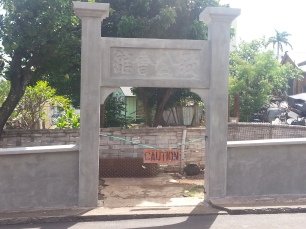 new arch no bldg in Wailuku